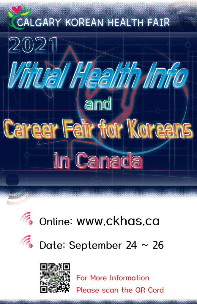 2021 Virtual Health Info and Career Fair for Koreans in Canada